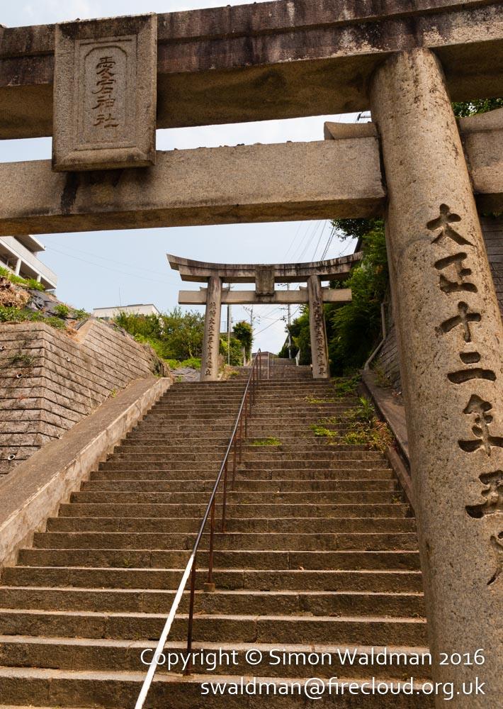 Steps between Torii